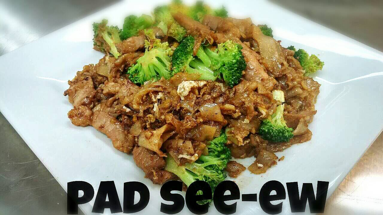 Turkey Pad See Ew Recipe — Dishmaps
